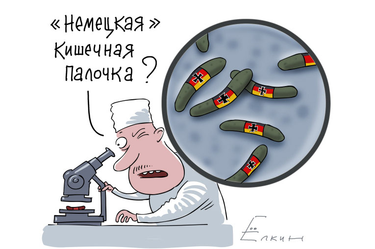 Смешные картинки про бактерии, картинки