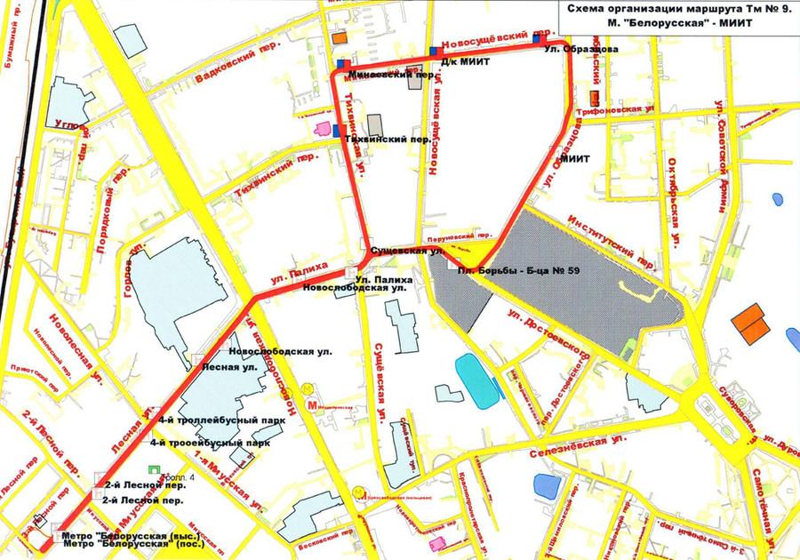 Схема проезда проложить маршрут