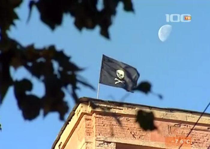 дом флагов