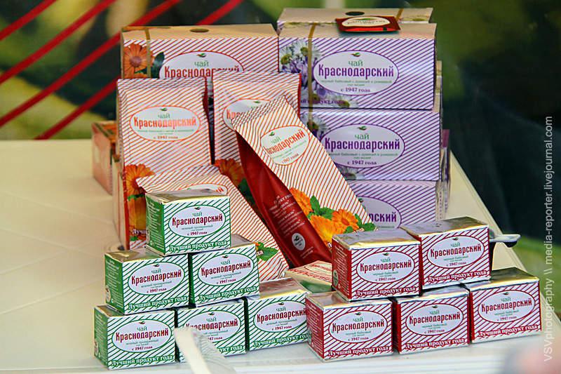 А вот инаш бренд— чай Краснодарский