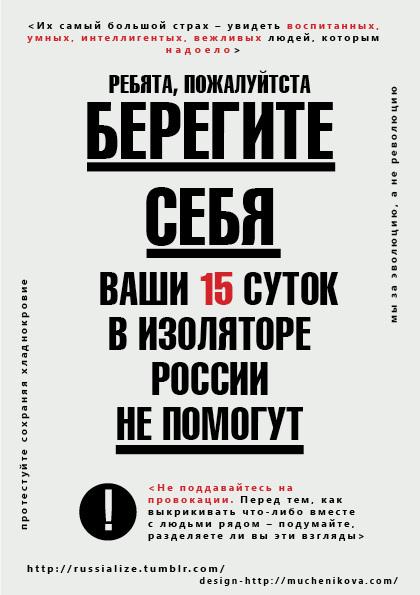 © kazbek.livejournal.com