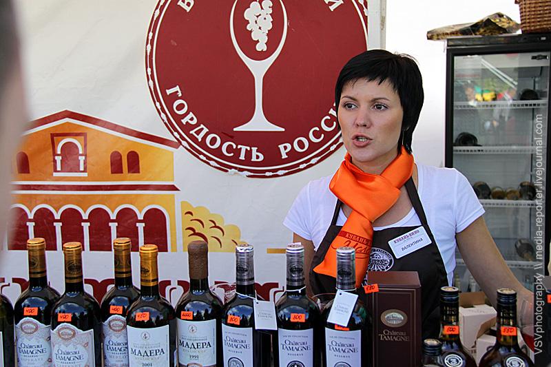 """""""Кубань-вино""""— гордость России.."""