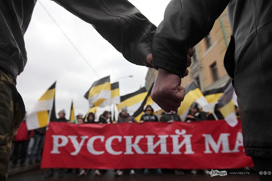 В Москве проходит «Русский марш». Фоторепортаж