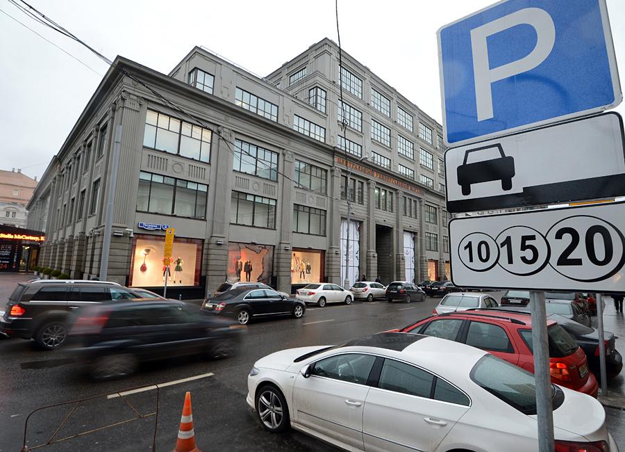 Платная парковка в центре
