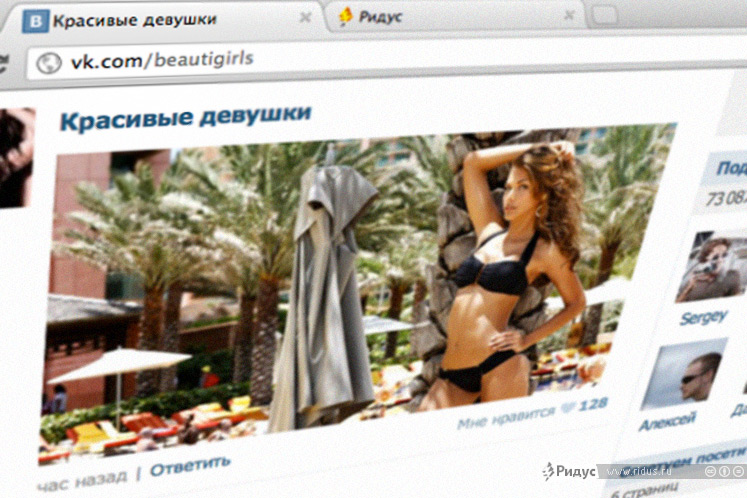открытые группы знакомств в вконтакте