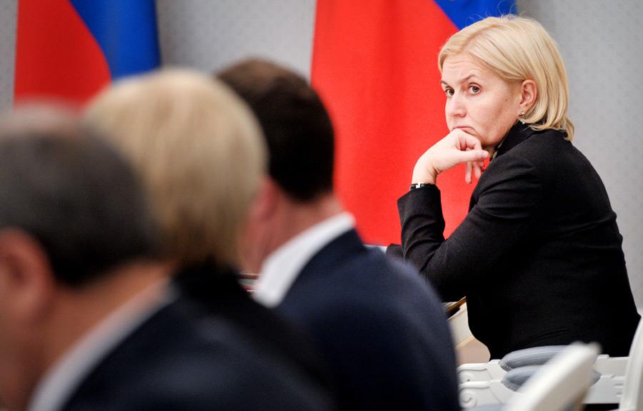 Ольга Голодец. © Алексей Никольский/РИА Новости