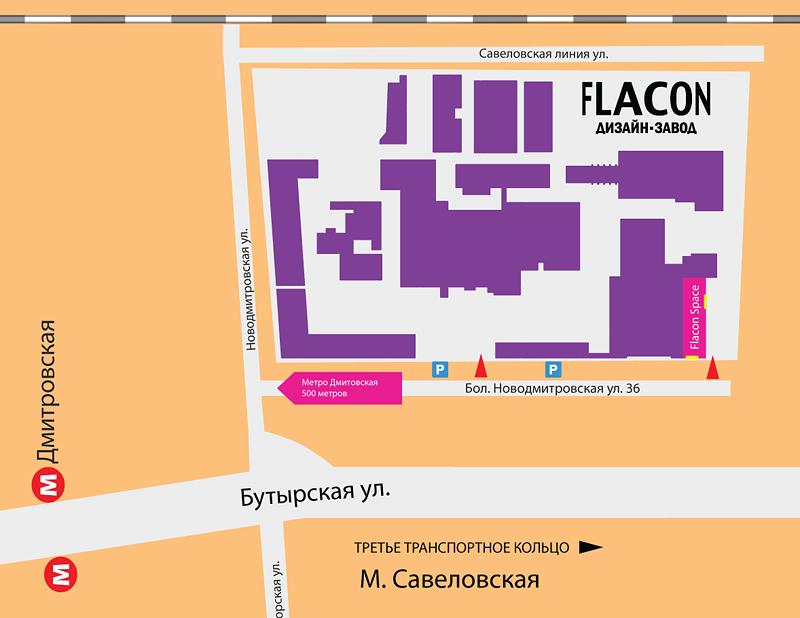 Адрес: ул. Б.Новодмитровская, д.36