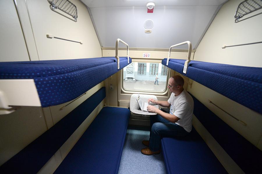 в германии будут ходить поезда знакомств