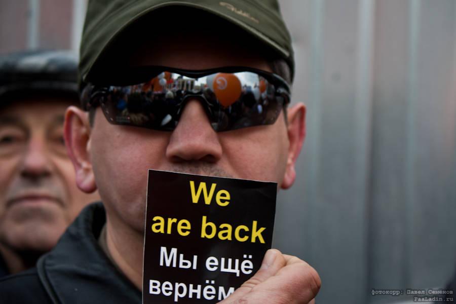 Участники митинга напроспекте Сахарова. © Павел Семенов/Ridus.ru