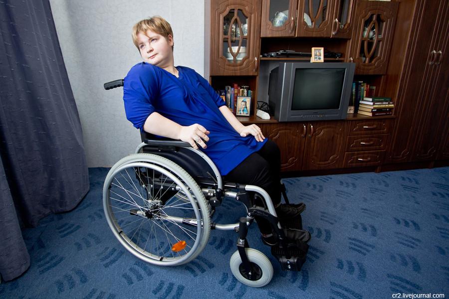 Инвалид Знакомство