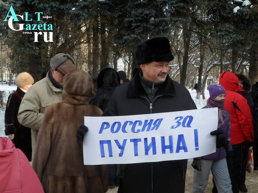 Начальник отдела дорожного хозяйства Сергиева Посада
