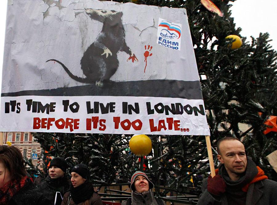 Протестующие намитинге вСанкт-Петербурге 24декабря 2011 года. © Alexander Demianchuk/Reuters