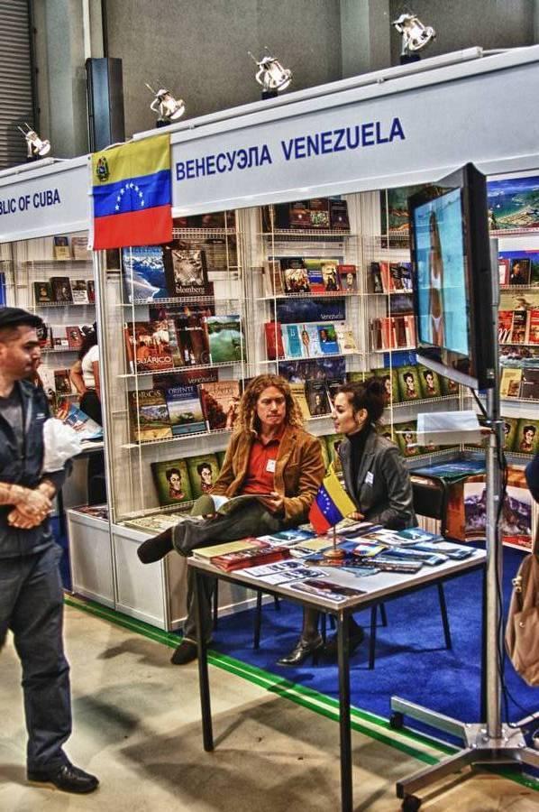 На ВВЦ открылась книжная выставка-ярмарка.