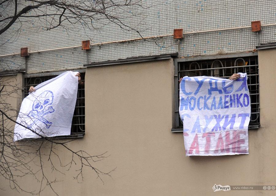 Протест из-за решетки спецприемника наСимферопольском бульваре. © Василий Максимов/Ridus.ru
