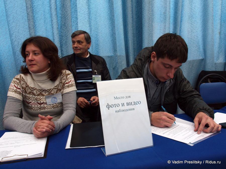 Наблюдатели на выборах картинки для презентации этой информацией