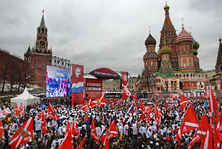 Акция «Наша победа» участников движения «Наши» наВасильевском спуске. © Григорий Сысоев/ИТАР-ТАСС