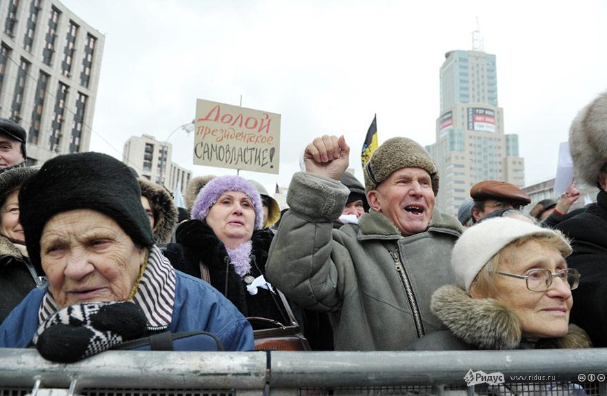 Митинг протеста «Зачестные выборы» вМоскве 24декабря 2011 года. © Антон Тушин/Ridus.ru
