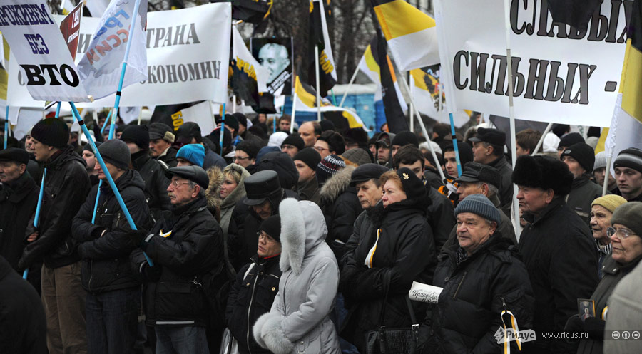 Акция, альтернативная митингам политических оппозиционеров, наПушкинской площади вМоскве 17декабря 2011 года. © Василий Максимов/Ridus.ru