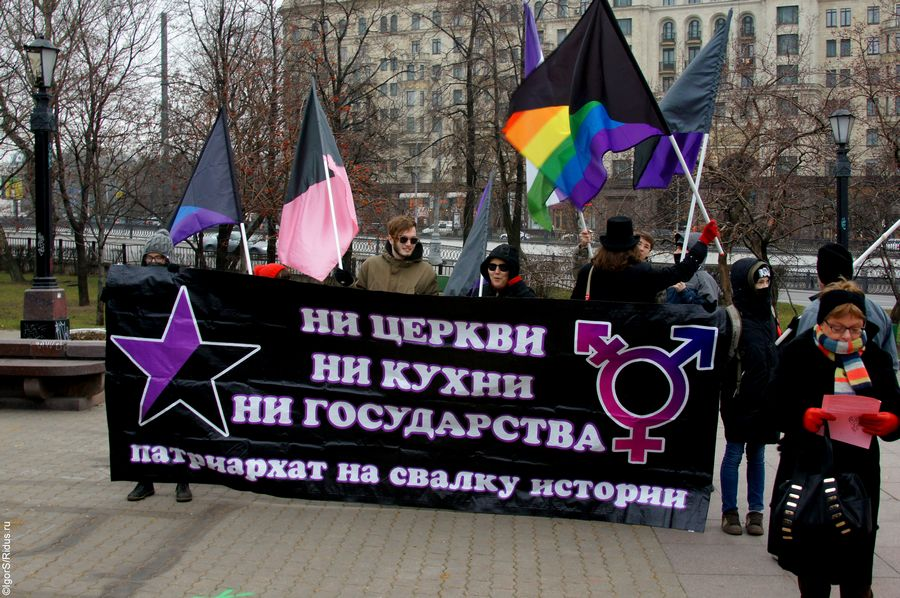anarchist feminism vs cultural feminism essay Cultural anarchism  anarchist-feminism, as an expression of the anarchist sensibility applied to feminist concerns.