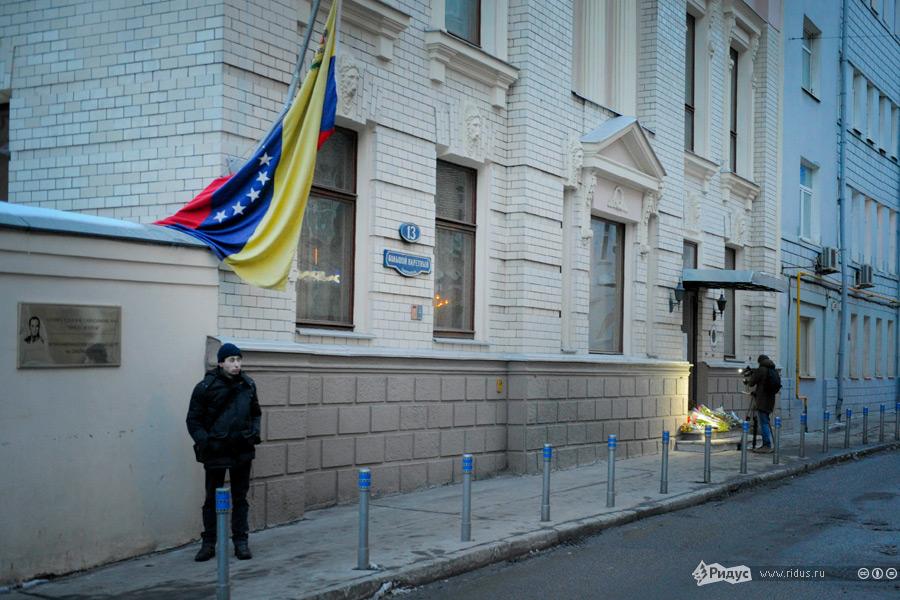 посольство венесуэлы в киеве