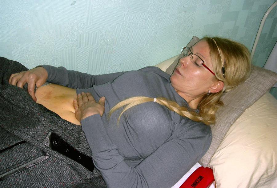 Юлии тимошенко киска
