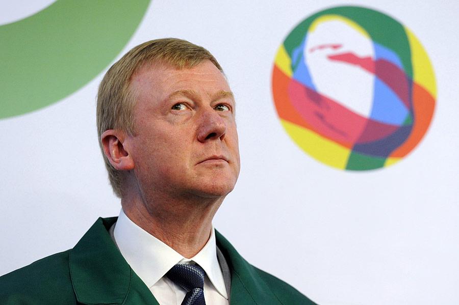 Анатолий Чубайс. © Руслан Шамуков/ИТАР-ТАСС