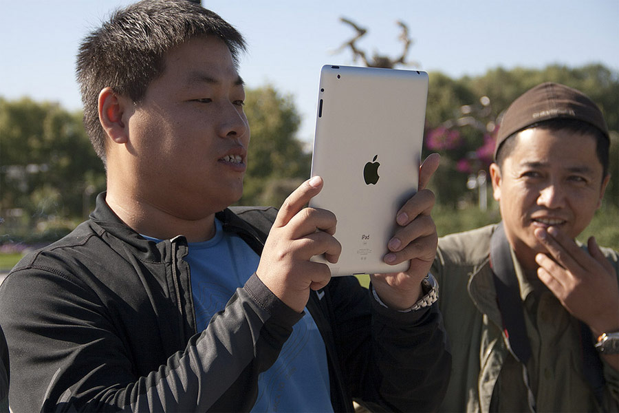 Китайские писатели обвинили Apple впиратстве. © songette/Flickr (CCBY2.0)