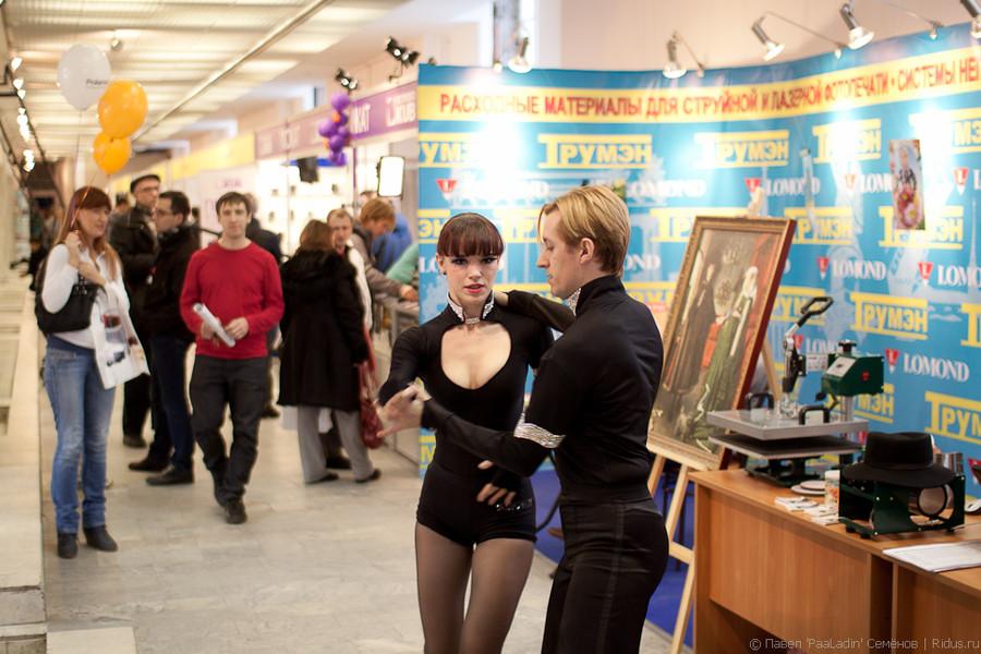 Выступление танцоров. Фото: © Павел «PaaLadin» Семёнов |Ridus.ru
