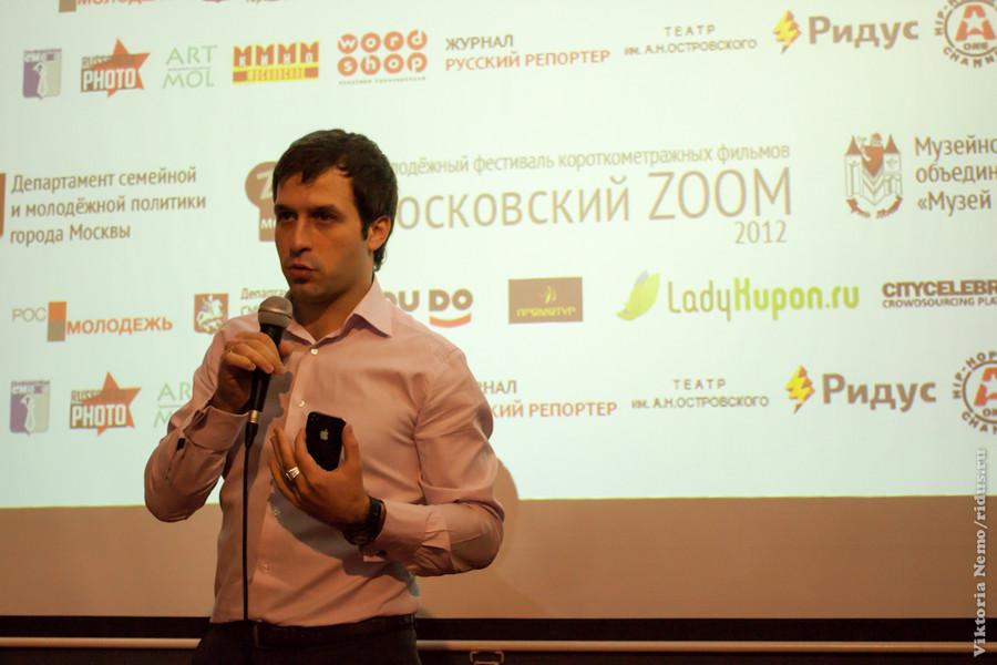 Александр Павлов желает удачи конкурсантам. Московский ZOOM 2012