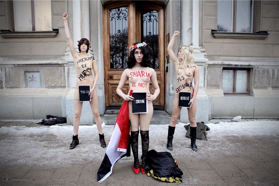 Femen Domination Видео Онлайн