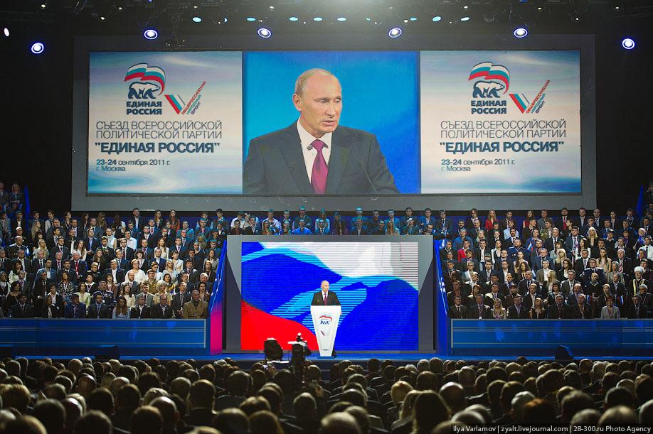 Пресс-конференция Путина не заинтересовала жителей Керчи - Цензор.НЕТ 8722
