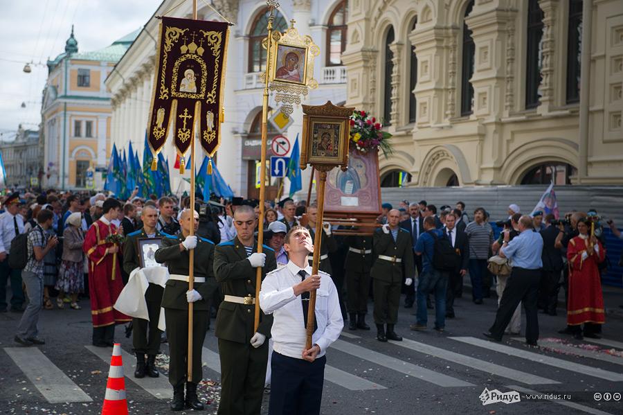 русский форум в германии знакомства