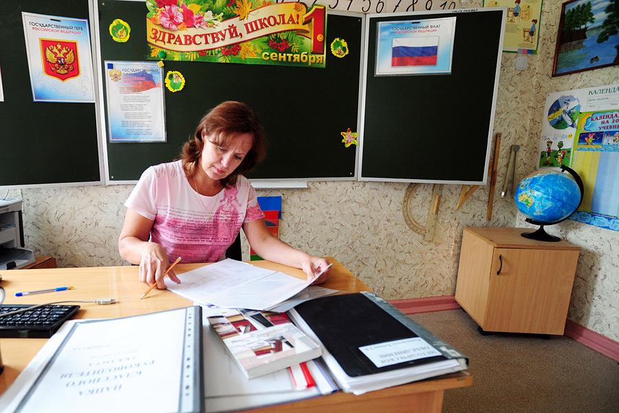 термобелье учитель рисования вакансии хабаровск нас