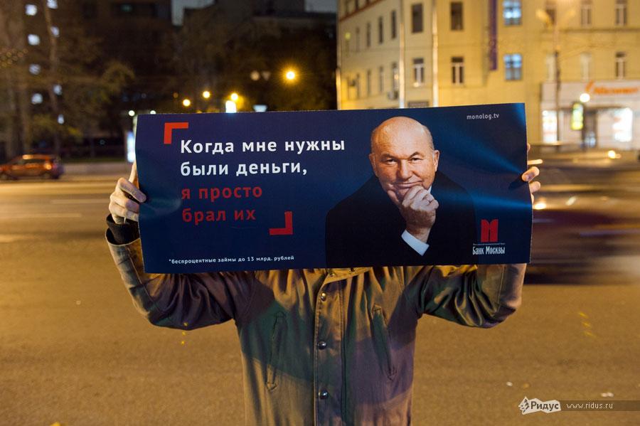 Новый плакат Monilog.tv. © Илья Варламов/Ридус