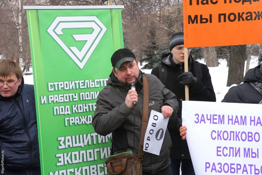 митинг против «мусорного беспредела»