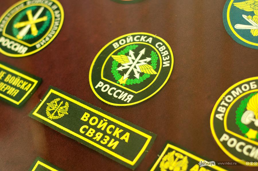 В России отмечают День военного связиста. Фоторепортаж. Ридус