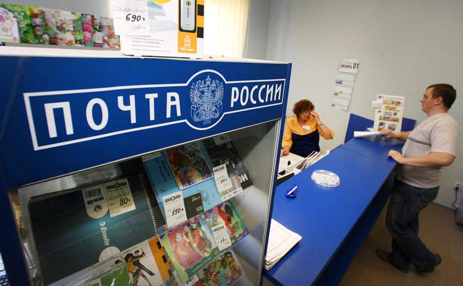 Даже пожар не смог ухудшить качество услуг «Почты России». Ридус