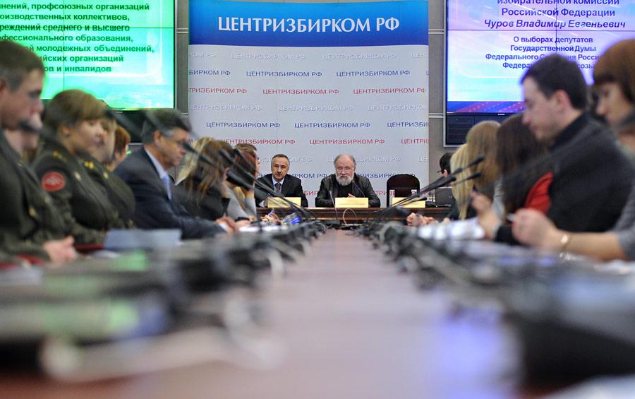 Председатель ЦИК РФВладимир Чуров (вцентре надальнем плане). © Валерий Шарифулин/ИТАР-ТАСС