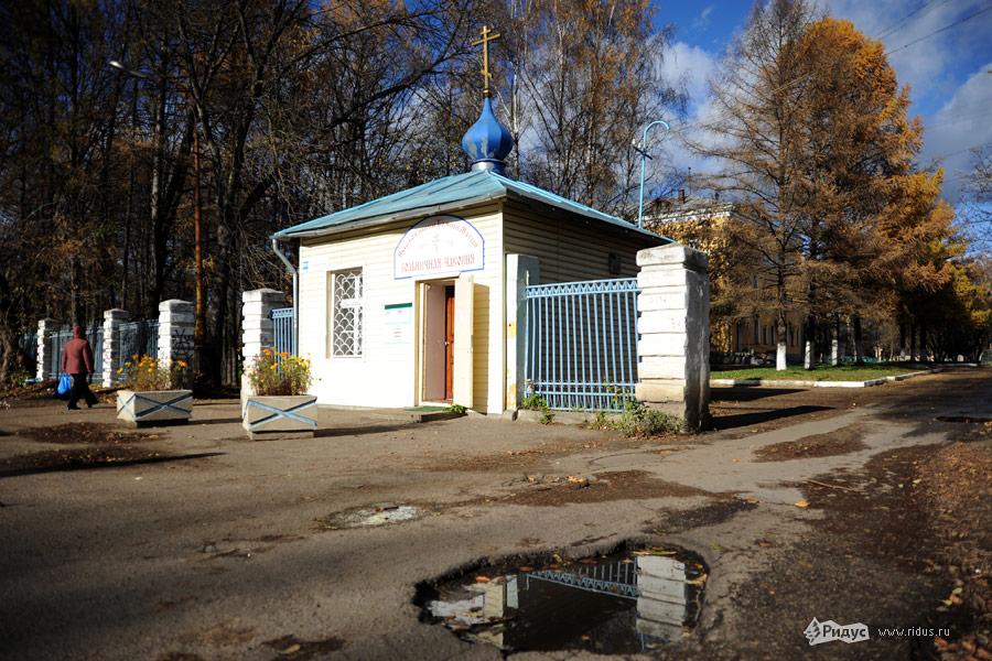 Часовня перед въездом натерриторию больницы. © Василий Максимов/Ridus.ru