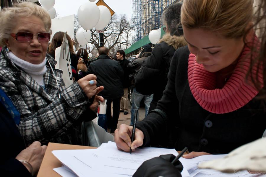 Cбор подписей подобращением вВерховный суд РФ