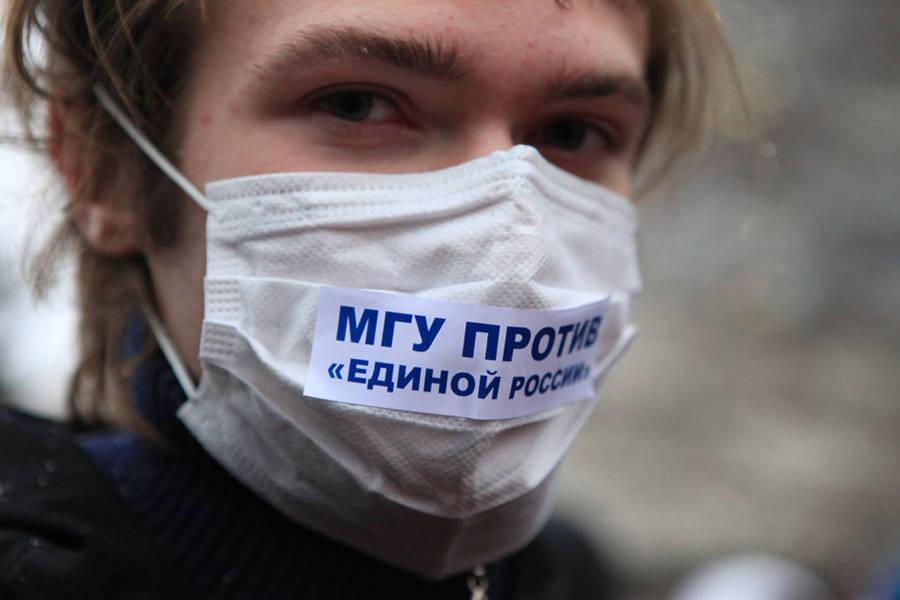Участник протеста против вступления студсоюза в«Народный фронт». © Евгений Фельдман/novayagazeta.ru