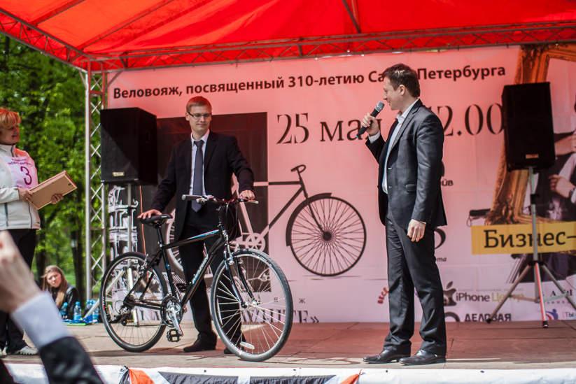 Благотворительный аукцион. Фото: Павел Семёнов.
