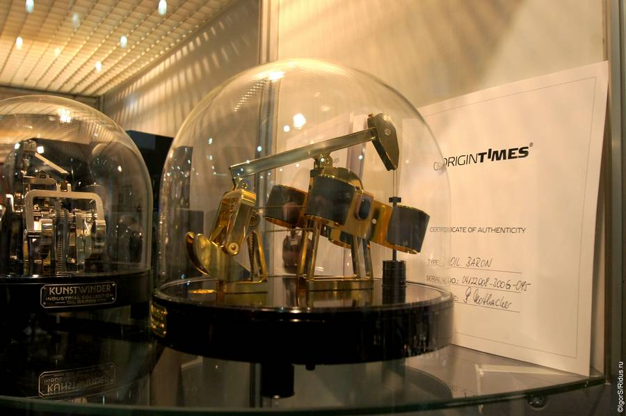Moscow Watch Expo 2012