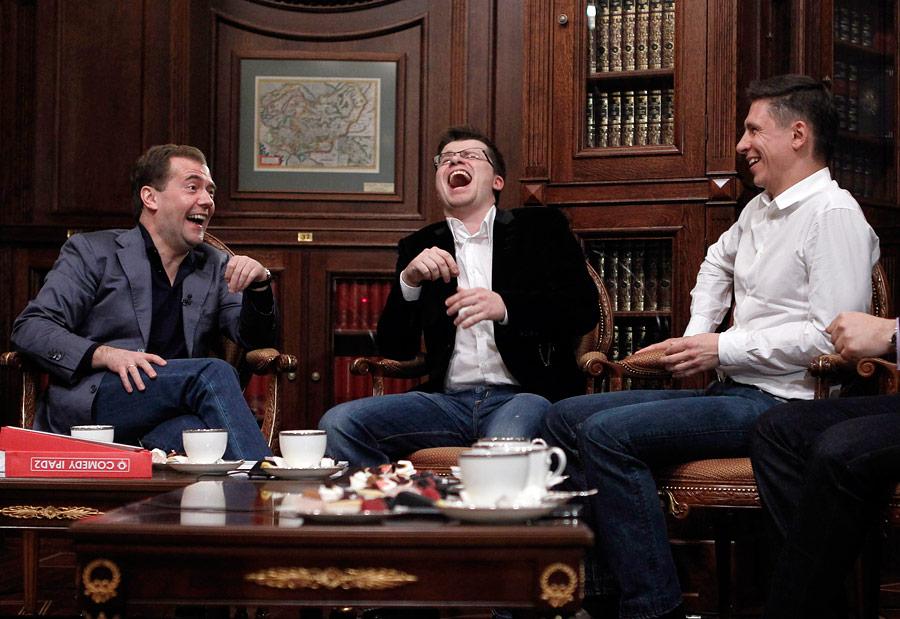 Президент РФДмитрий Медведев навстрече сучастниками Comedy Club. © Дмитрий Астахов/ИТАР-ТАСС