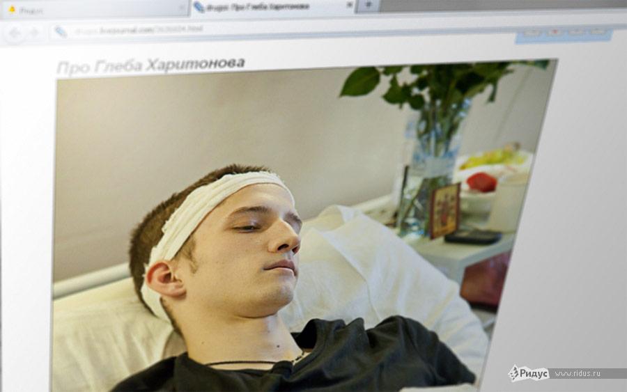 Фотография Глеба Харитонова вбольничной палате, размещенная вблоге Рустема Адагамова. © Ridus.ru