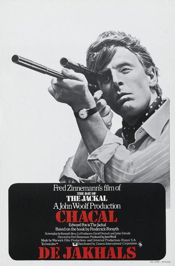 фильм про ограбление банка