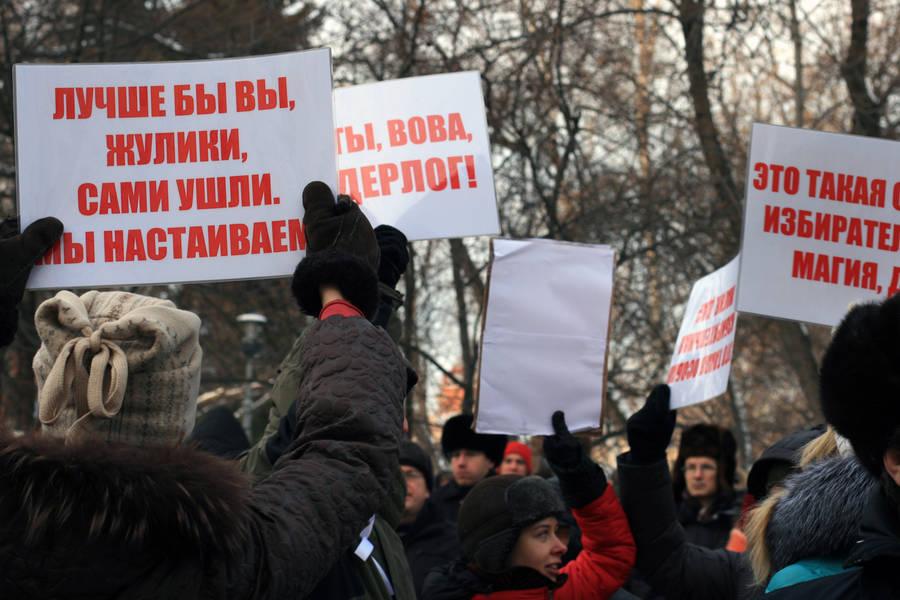 Митинг 24декабря вТомске © Михаил Четвериков/Ridus.ru