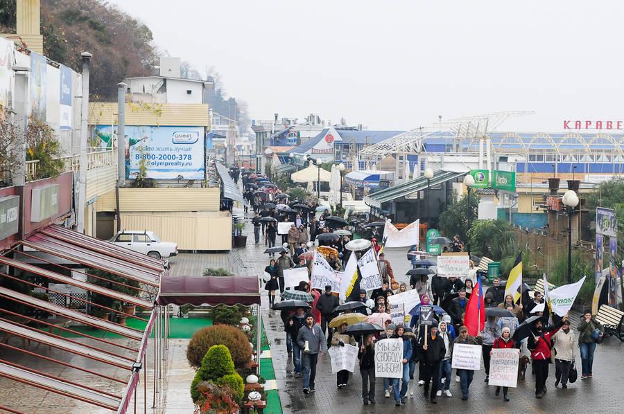 Митинг «Сочи — заЧестные выборы». 24декабря 2011 года, Сочи. © Евгений Реутов