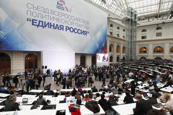 Состоятельные кандидаты из избирательного списка Единой России не