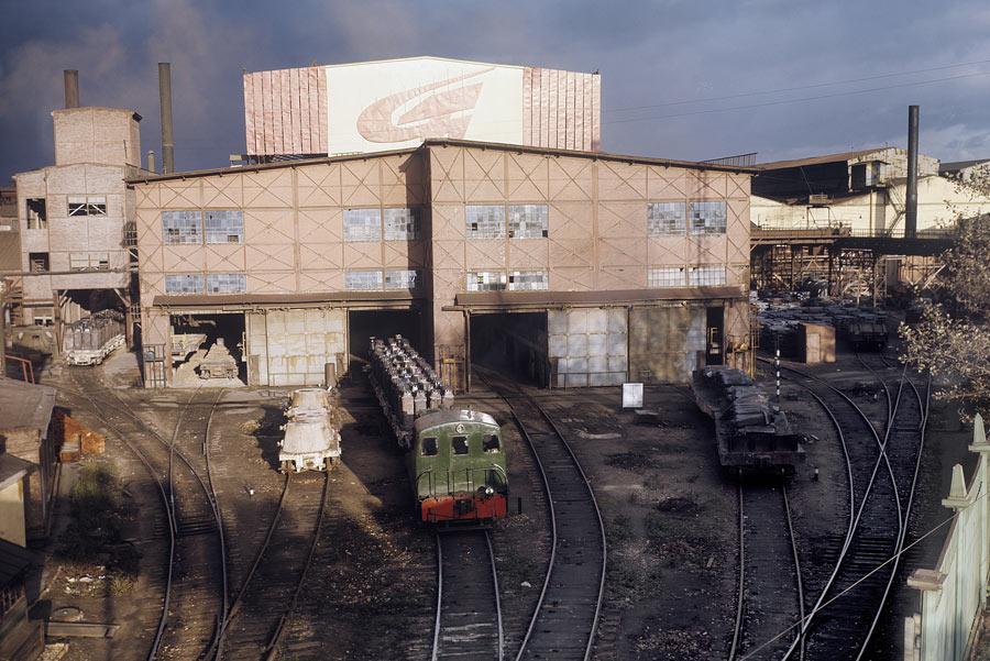Завод Серп иМолот, архивное фото. © Шидловский/РИА Новости
